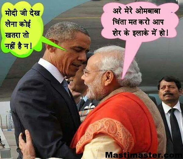 The gallery for --> Narendra Modi Vs Manmohan Singh Comedy ...