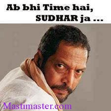 Hindi funny pictures comments for facebook fb funny for Images comment pics