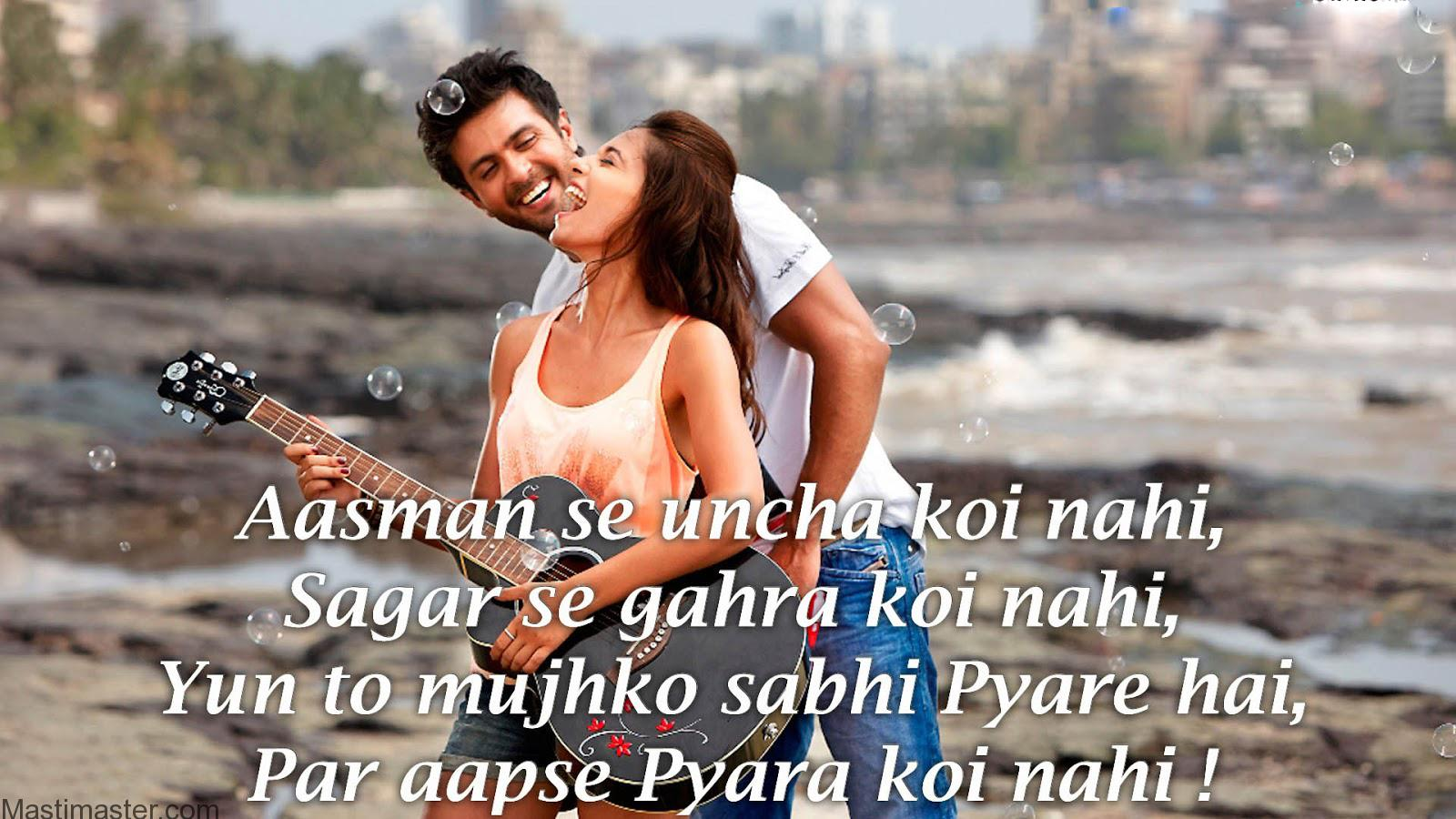 True love hindi shayari hd wallpaper