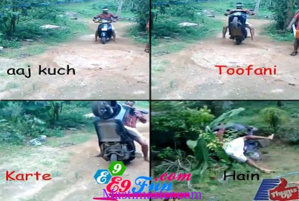 Indian Funny Bike Riding
