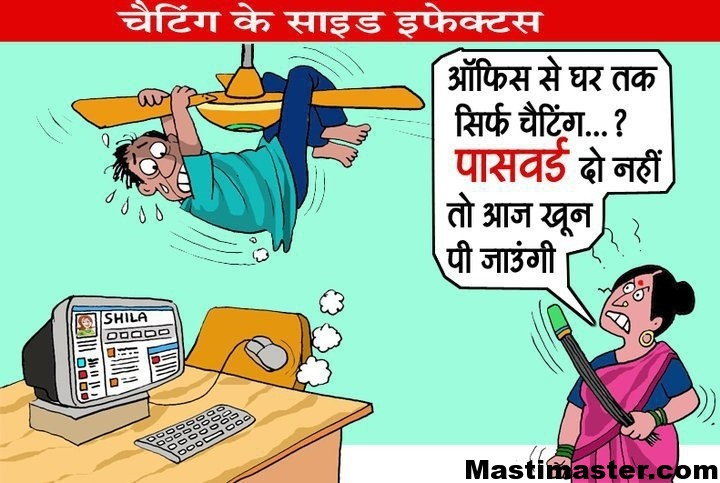 Cartoon Joke Collection Of Cartoon Pictures Jokes In Hindi That Make You Laugh Best Funny Cartoon P Os For Whatsapp And