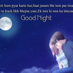 Lovely Good Night Sweet Dream High Resolution wallpapers