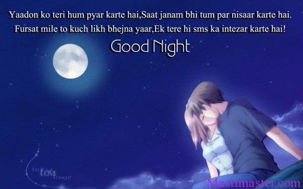 lovely good night sweet dream high resolution wallpapers masti master