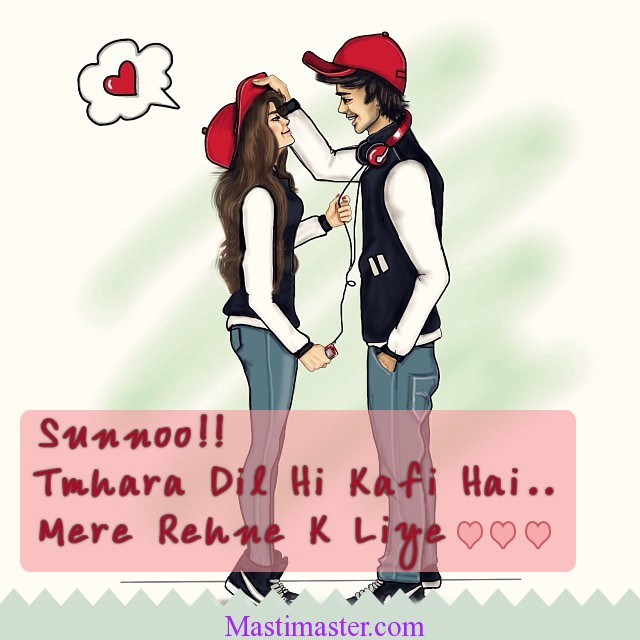 Romantic Cute Couple Images With Quotes - Love Couple Images - Masti ...