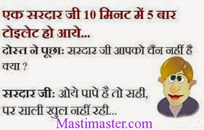 Image of: Images very Funny Jokes For Whatsapp Share Whatsappsharemastimastercom Funalive Top Funny Jokes For Whatsapp Share Best Whatsapp Messages Masti