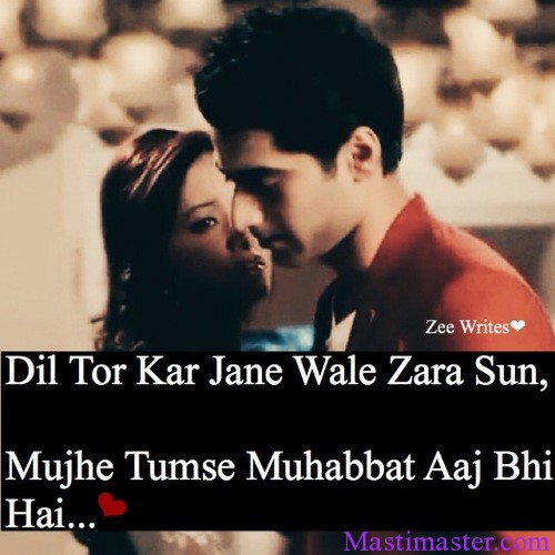Short Cute Love Quotes for Her and Him - Best Lover Quotes - Masti ...