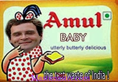 rahul gandhi funny pictures images facebook5