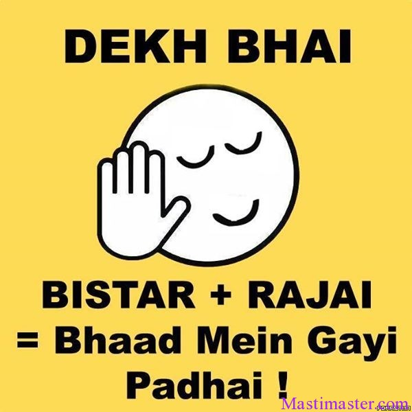 Dekh Bhai Funny Comments Pics Awesome Dekh Bhai Images Masti Master
