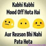 Kabhi Kabhi Mood Off hota hai – Funny Images for Facebook