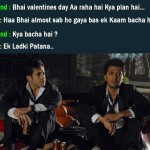 Friend – Bhai Velentines Day Aa Raha Hai Kya Plan Hai –  Funny Pics for Facebook