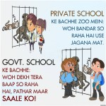 Private School Ke Bache Zoo Mein – Funny Kids Pictures