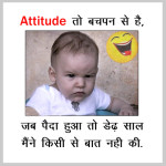 Best Cute Babies images | Funny babies Pictures for Whatsapp Group