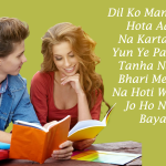 Cute Heart Touching Hindi Shayari | Romantic Love Shayari