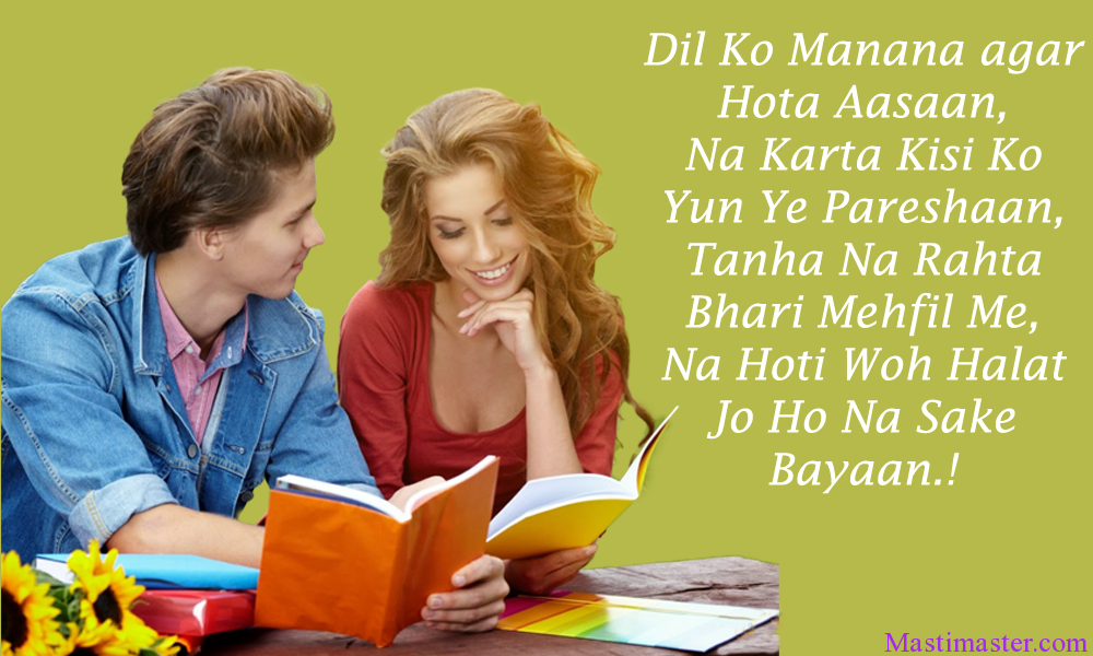 collections of romantic quotes in hindi valentine love