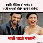 Bollywood Funny Reactions | Actor and Actress Funny Dialogue Pics