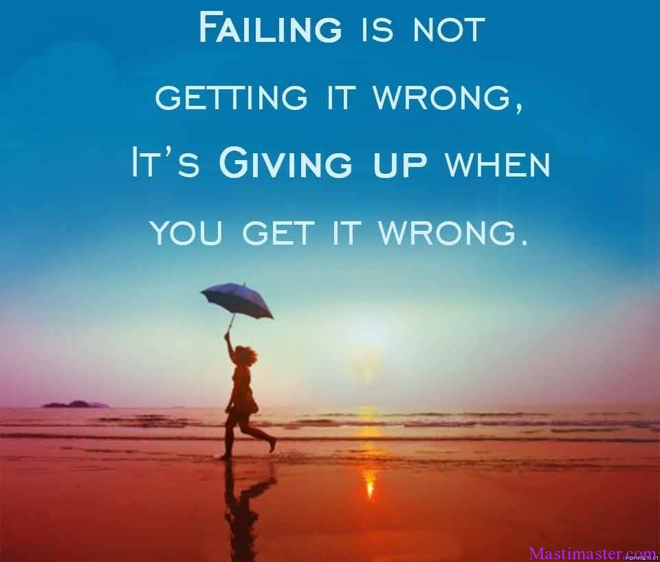 Ti Motivational Quotes: Top Inspirational Picture Quotes