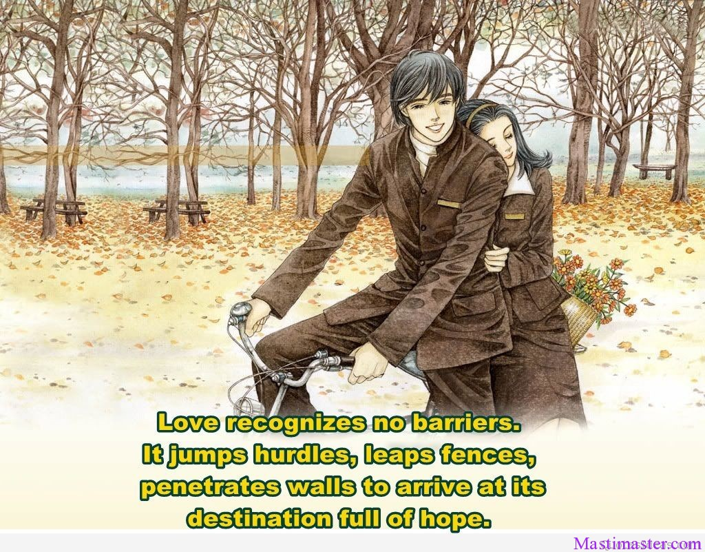 10 Lovely Pics Of Romantic Love Quotes With Messages For