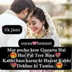 10 Lovely Pics of romantic love quotes with messages for Whatsapp