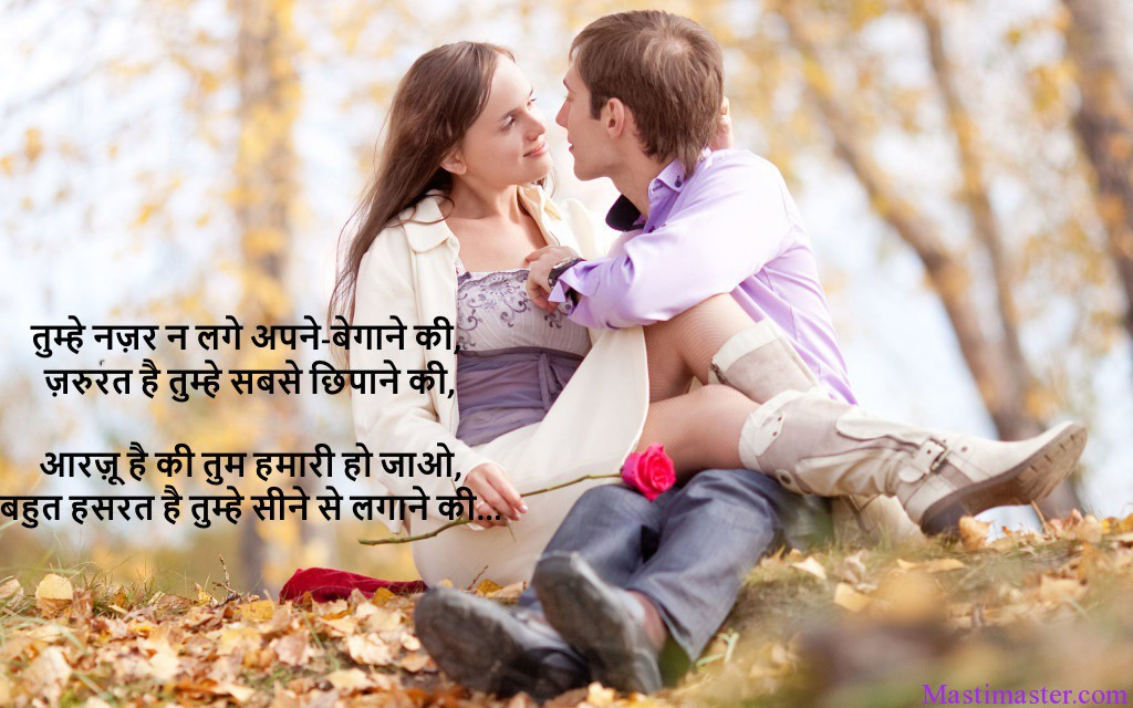 funny anniversary wishes in hindi