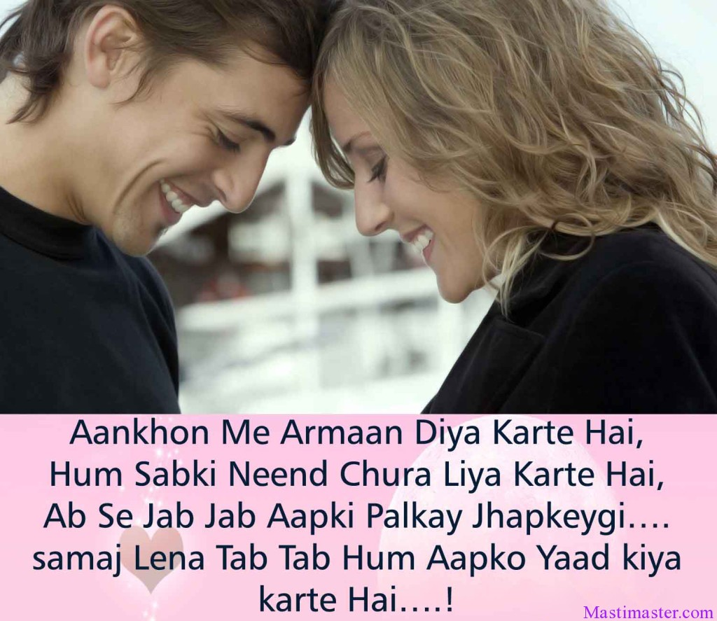 Best Romantic Love Image: Romantic Shayari In Hindi And English