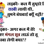Funny JOkes images | latest Funny Jokes Pics | Fun Time