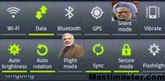 Modi And Manmohan Funny Meme - Indain Politician Funny Images