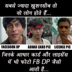 Shahrukh Khan Funny Photo for Facebook