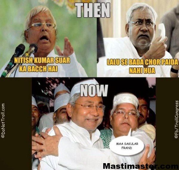 Funny Indian Political Pictures | www.pixshark.com ...