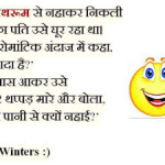 Funny Jokes for WhatsApp in Hindi
