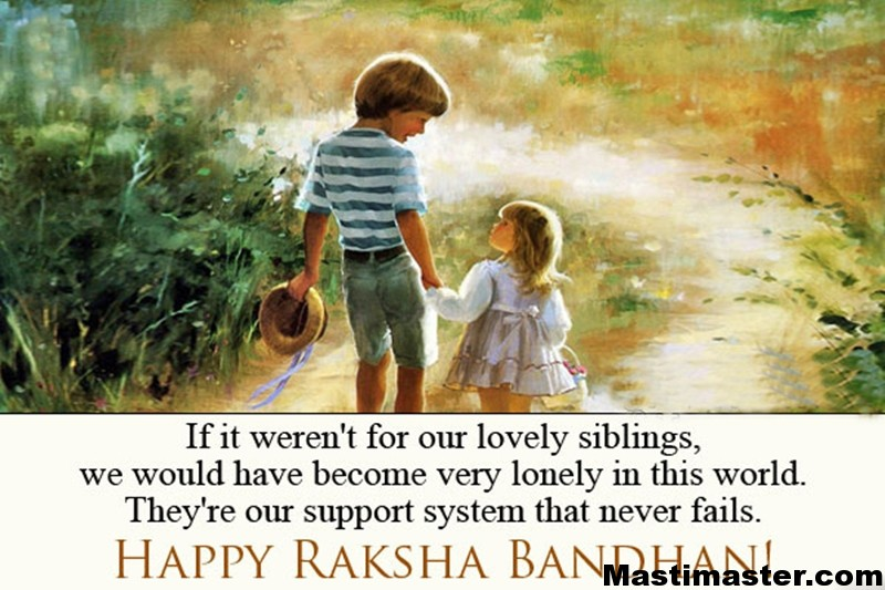 Happy Raksha Bandhan Images - Happy Raksha Bandhan Dp for WhatsApp