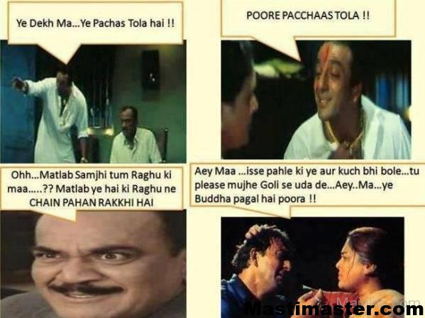 Sanjay Dutt Funny photo