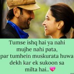 Tumse Ishq Hai Ya Nahi Mujhe Nahi Pata – Hindi Love Shayari for WhatsApp