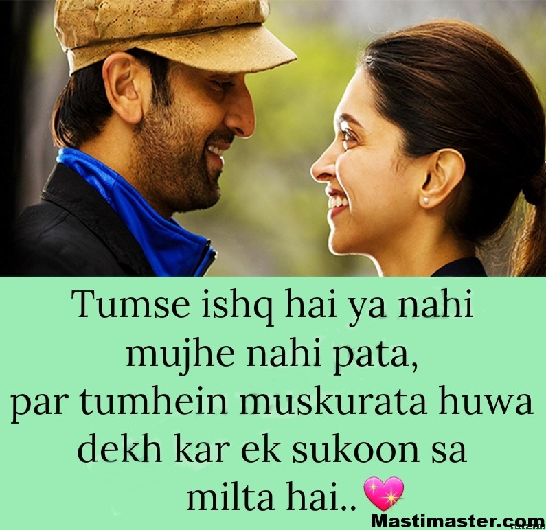 Tumse Ishq Hai Ya Nahi Mujhe Nahi Pata - Hindi Love Shayari for WhatsApp