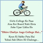 Girls Funny Jokes in Hindi – Funny Hindi Joke on Girls