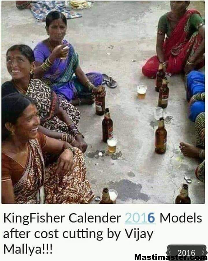 King Fisher Calender 2016 Models Funny Picture