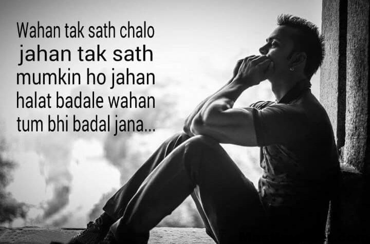 Heart touching hindi quotes in Hindi