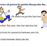 Doctor And Patatint Funny Jokes for WhatsApp