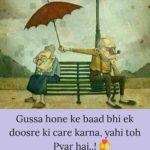 Love hindi quote