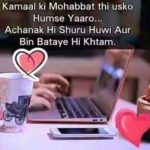 Hindi love shayari for facebook