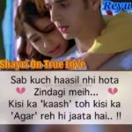Most Heart Touching Hindi Shayari for Whatsapp