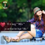 Funny Love sms for Boyfriend
