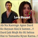 Love Shayari – Hindi Love Shayari for Couple