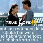 True Love –  Heart touching Shayari for her