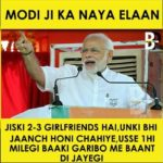 Narendra Modi Funny Photo