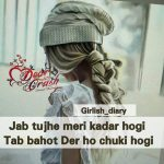Hindi Heart Touching Lines by Girl