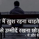 Hindi Heart touching Lines for WhatsApp