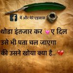 Heart touching sms for girlfriend