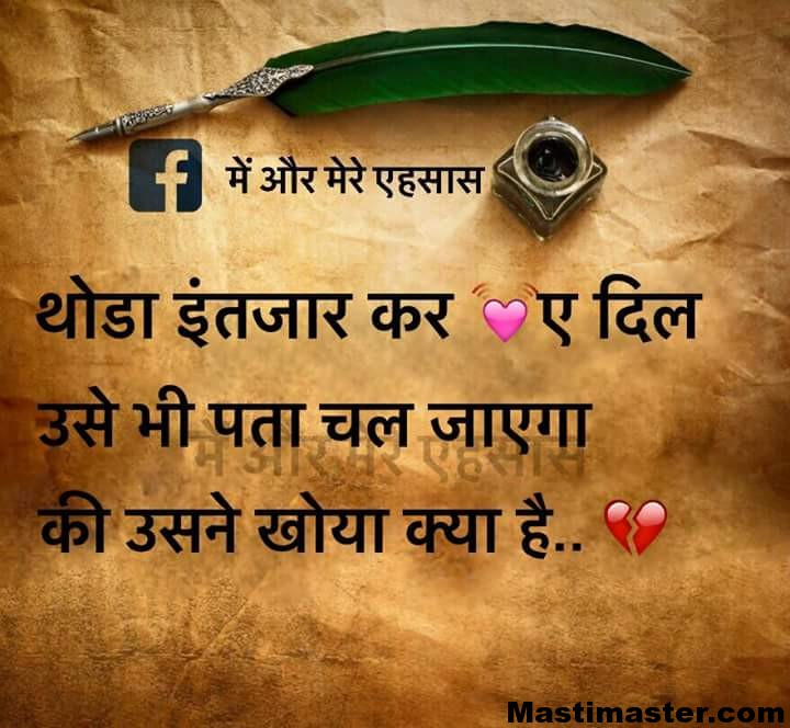 Heart touching sms for girlfriend - mastimaster.com