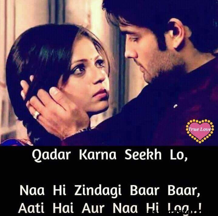 Sad Hindi Quote for Lover - mastimaster.com