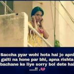 Sorry Love hindi Quote